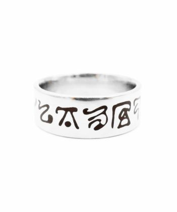 Language of Light Ring - Sterling Silver
