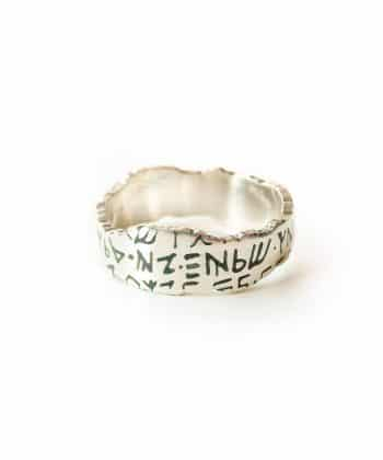 Emerald Tablet Ring